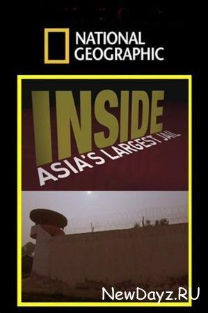 Взгляд изнутри. Крупнейшая тюрьма Азии / Inside: Asia's largest prison (2011) SATRip