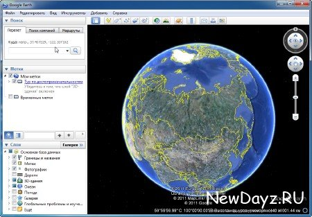 Google Earth 6.1.0.5001 Free