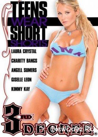 Подростки носят короткие шорты / Teens Wear Short Shorts (20