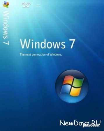 Windows 7 SP1 5in1+4in1 Русская (x86/x64) 24.10.2011