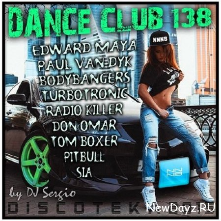 Дискотека 2015 Dance Club Vol. 138 (2015)