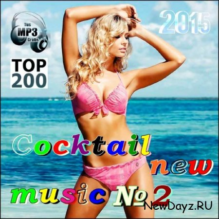 Cocktail new music №2 (2015)