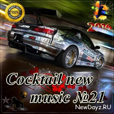 Cocktail new music №21 (2016)