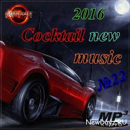 Cocktail new music №22 (2016)