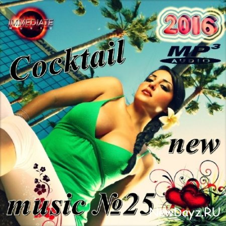 Cocktail new music №25 (2016)