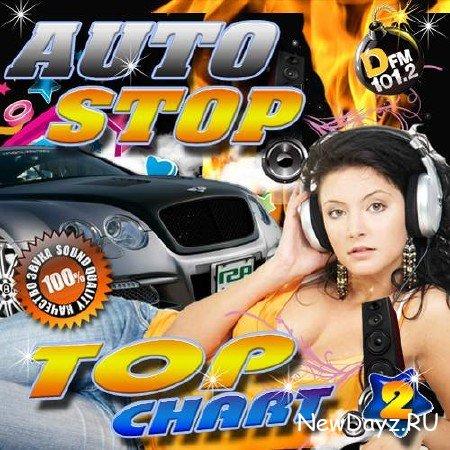 AutoStop. Top chart №2 (2018)