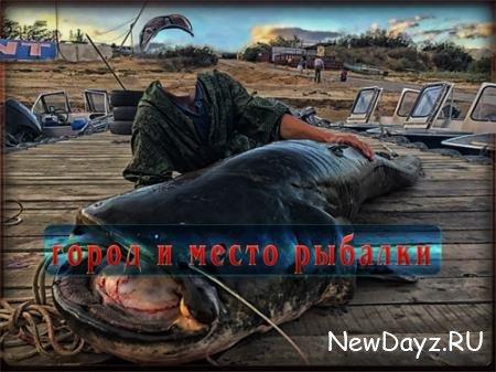 Шаблон для фотошопа - Чудо рыбалка