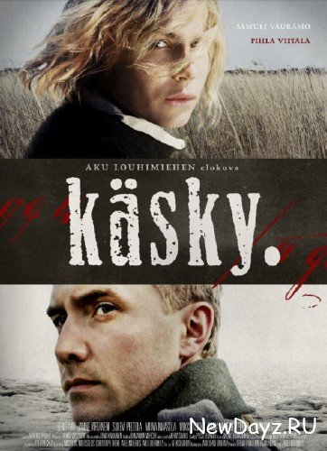 Слезы апреля / Kasky / Tears of April (2008) DVDRip