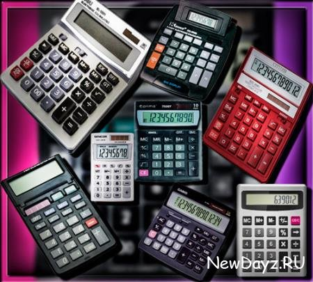 Png клипарты - Электронные калькуляторы