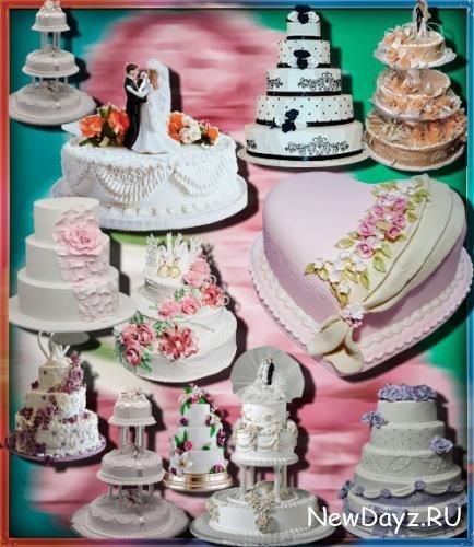 Клипарты для фотошопа - Свадебная выпечка