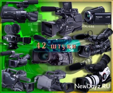 ЮКартинки на прозрачном фоне - Видеокамеры