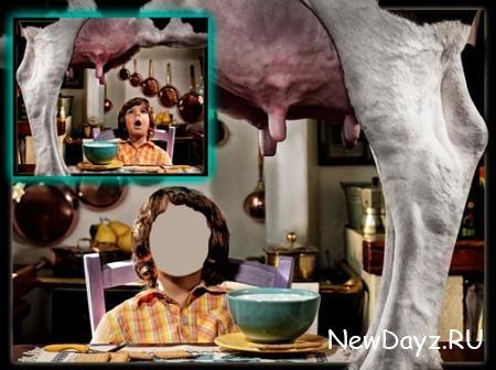 Фотошаблон для фотомонтажа - Парное молоко