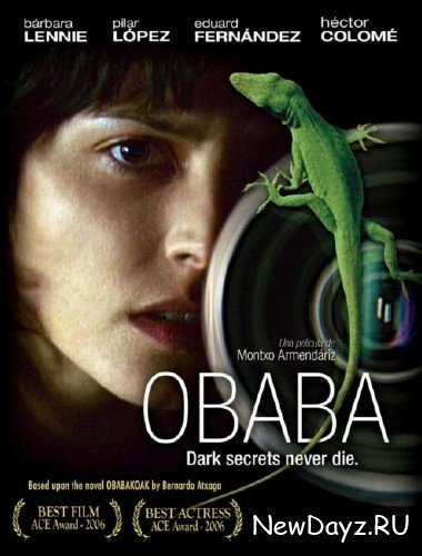 Обаба / Obaba (2005) DVDRip
