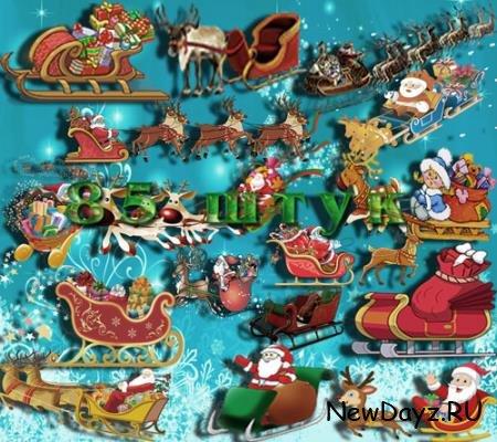 Растровые клипарты - Рождественские сани