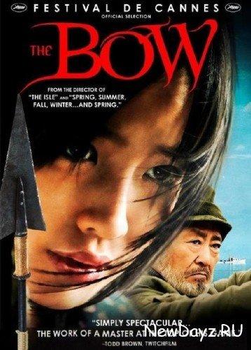 Натянутая тетива / Hwal / The Bow (2005) HDRip / BDRip 720p / BDRip 1080p