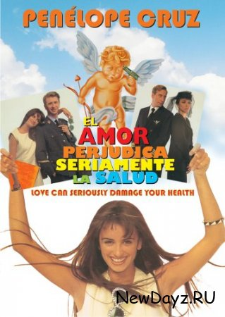 Опасности любви / El amor perjudica seriamente la salud (1996) DVDRip