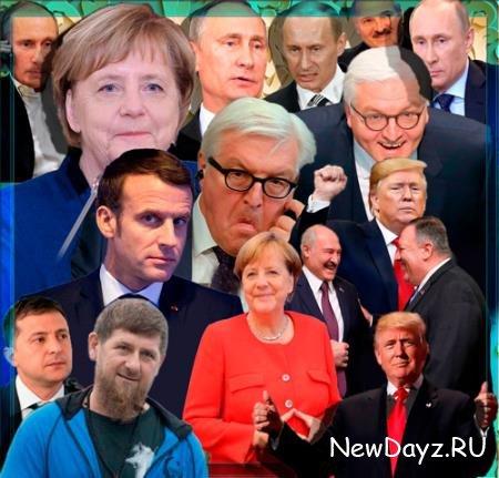 Клипарты для фотошопа - Президенты разных стран