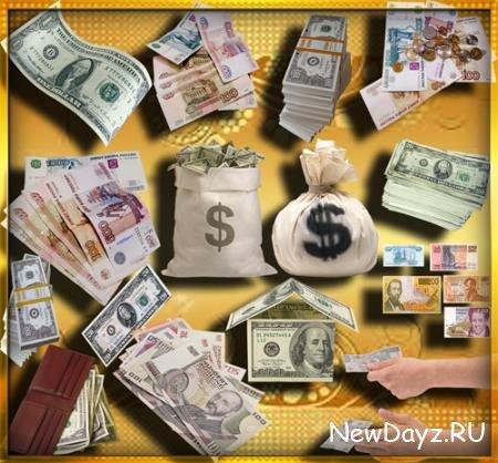 Клипарты для фотошопа - Доллары