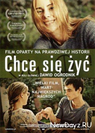 Желание жить / Хочется жить / Chce sie zyc (2013) HDRip