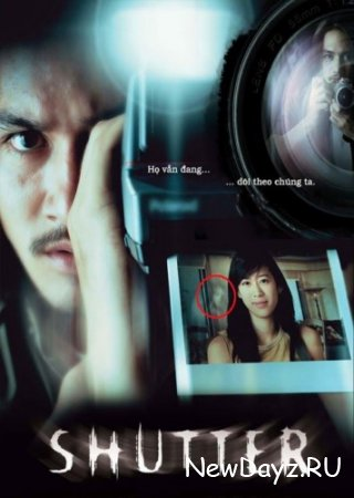 Затвор / Shutter (2004) HDRip / BDRip 720p