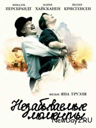 Незабываемые моменты / Maria Larssons eviga ogonblick / Everlasting Moments (2008) HDRip / BDRip 720p / BDRip 1080p