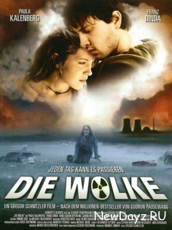 Облако / Die Wolke / The Cloud (2006) HDRip / BDRip 720p / BDRip 1080p