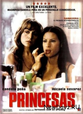 Принцессы / Princesas (2005) DVDRip