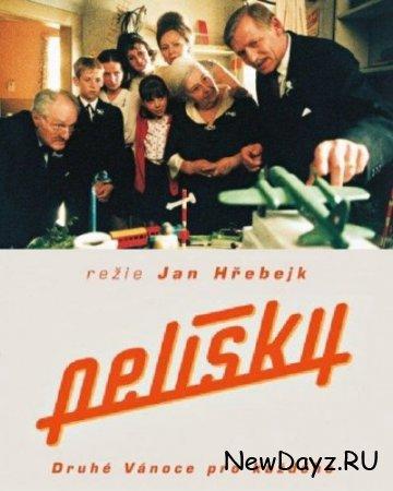 Уютные норки / Pelisky (1999) HDRip / BDRip 720p / BDRip 1080p
