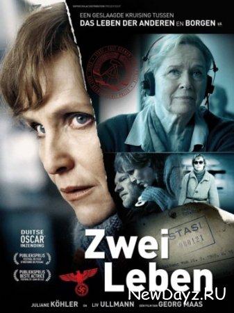 Две жизни / Zwei Leben (2012) DVDRip
