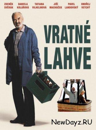 Пустая тара / Vratne lahve / Empties (2007) HDRip / BDRip 720p / BDRip 1080p