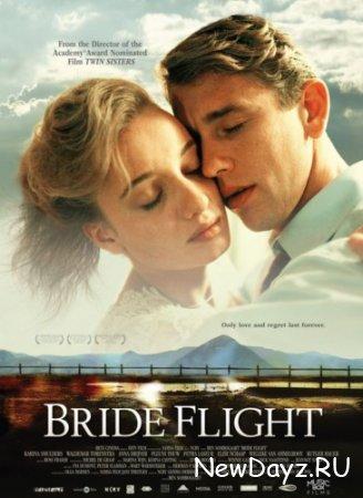 Побег невесты / Bride Flight (2008) HDRip